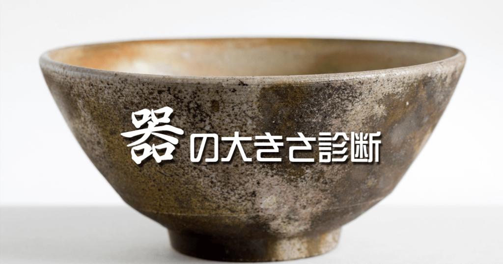 f:id:akitakoara:20171110082832p:plain