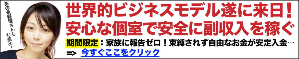 f:id:akitakoara:20171203062958p:plain