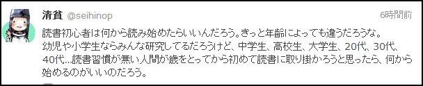 f:id:akitanakanisi:20170912092525j:plain