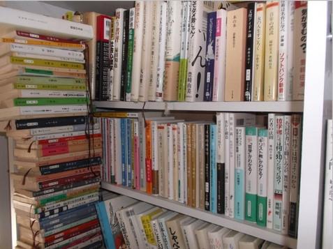 f:id:akitanakanisi:20170916032811j:plain