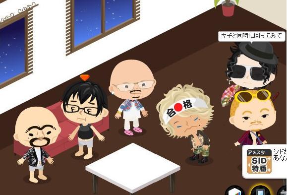 f:id:akitanakanisi:20170928101517j:plain