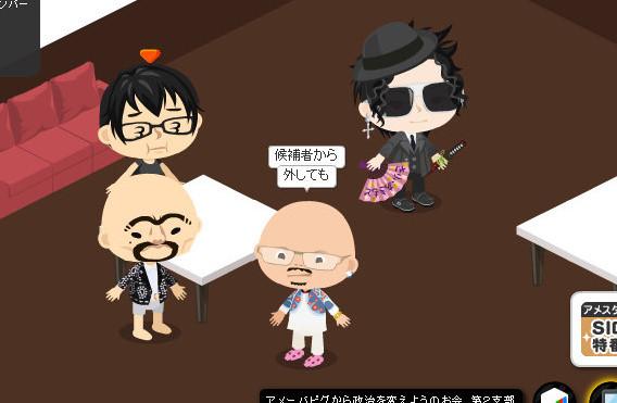 f:id:akitanakanisi:20170928101728j:plain