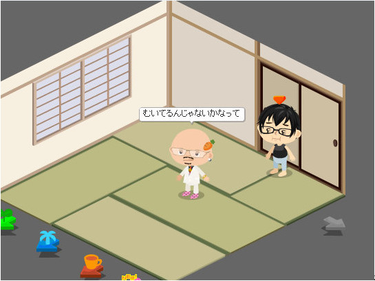 f:id:akitanakanisi:20170928102457j:plain