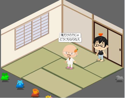 f:id:akitanakanisi:20170928103013j:plain