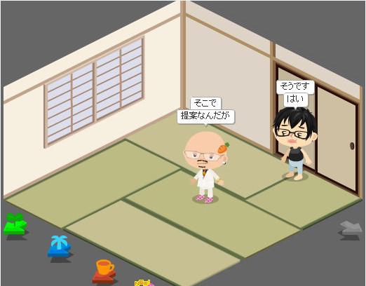 f:id:akitanakanisi:20170928103054j:plain