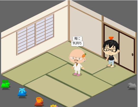 f:id:akitanakanisi:20170928103140j:plain