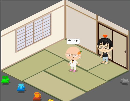f:id:akitanakanisi:20170928103554j:plain