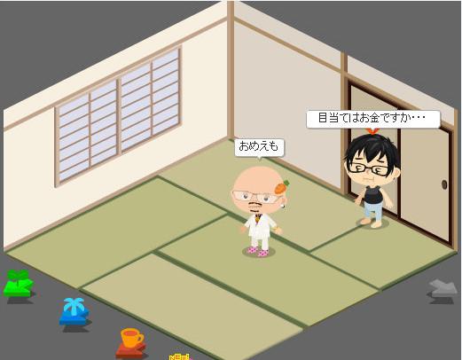 f:id:akitanakanisi:20170928103905j:plain