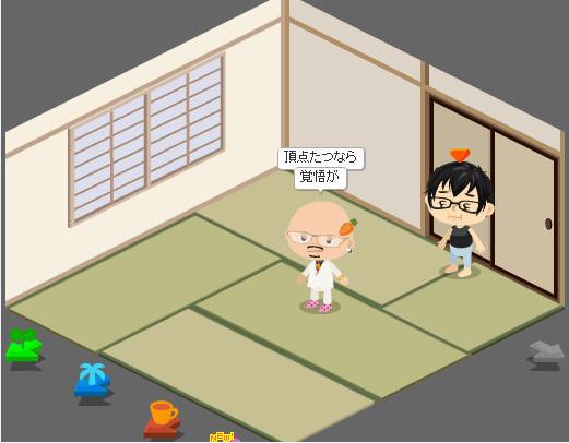 f:id:akitanakanisi:20170928103959j:plain