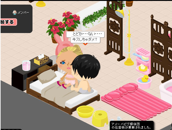 f:id:akitanakanisi:20170928110450j:plain