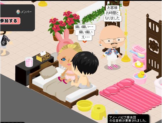 f:id:akitanakanisi:20170928111139j:plain