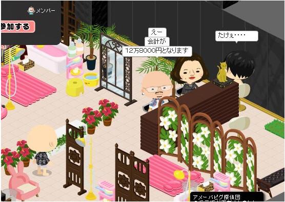 f:id:akitanakanisi:20170928111452j:plain