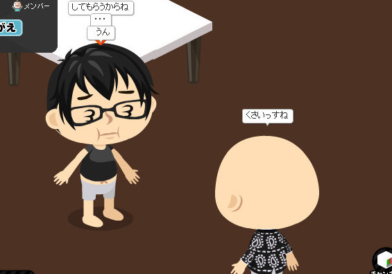 f:id:akitanakanisi:20170928111628j:plain