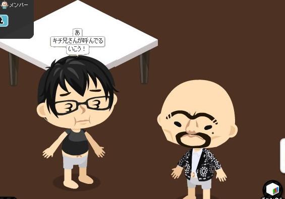 f:id:akitanakanisi:20170928112104j:plain