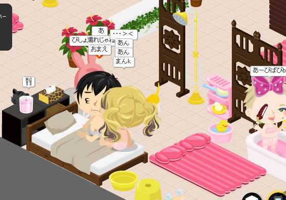 f:id:akitanakanisi:20170928112522j:plain