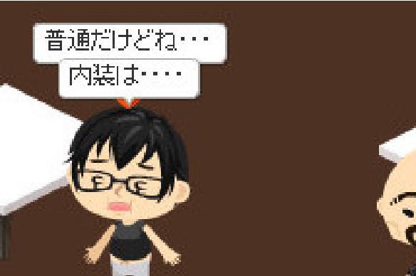 f:id:akitanakanisi:20170928113313j:plain