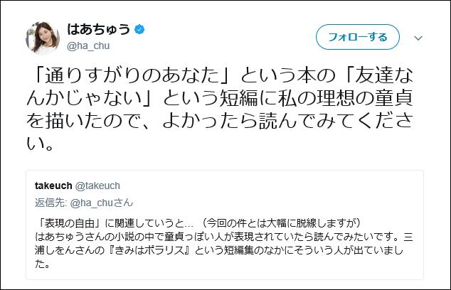 f:id:akitanakanisi:20171224000445p:plain
