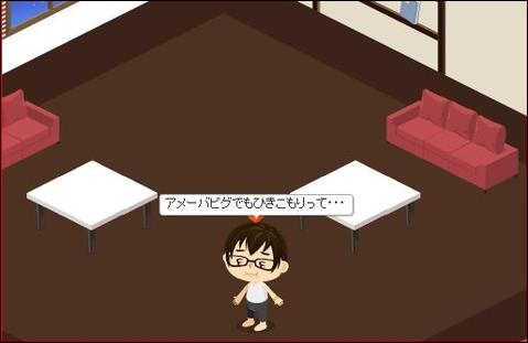f:id:akitanakanisi:20180105202722p:plain