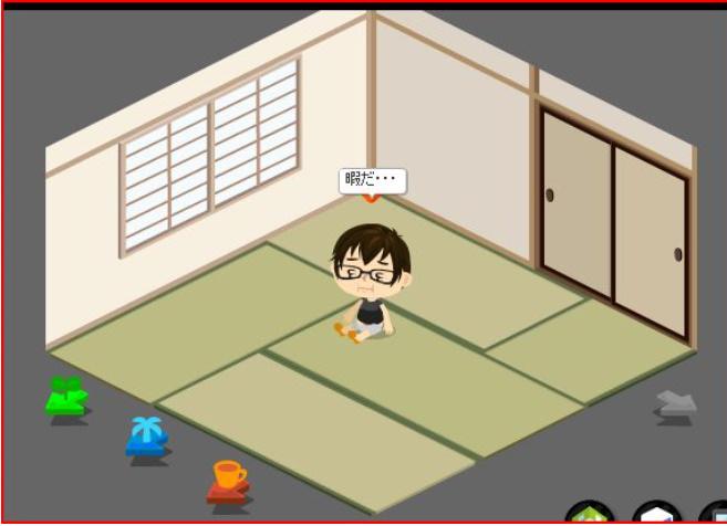 f:id:akitanakanisi:20180219122730j:plain