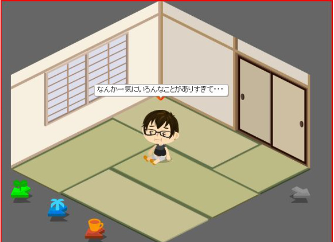 f:id:akitanakanisi:20180219122914j:plain
