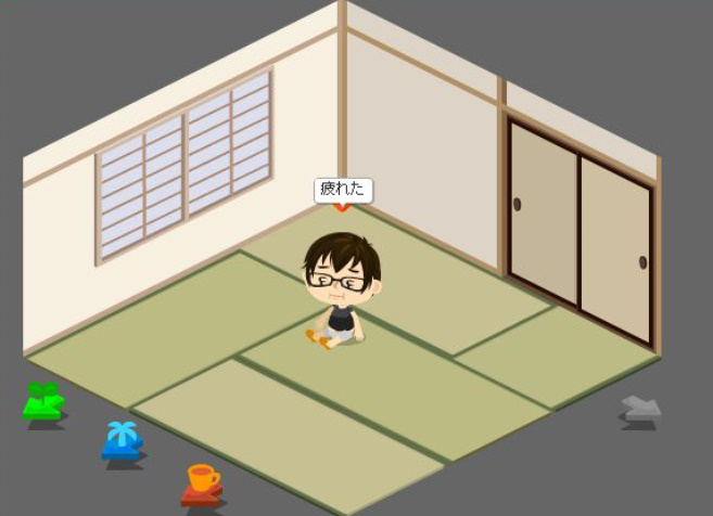 f:id:akitanakanisi:20180219123010j:plain