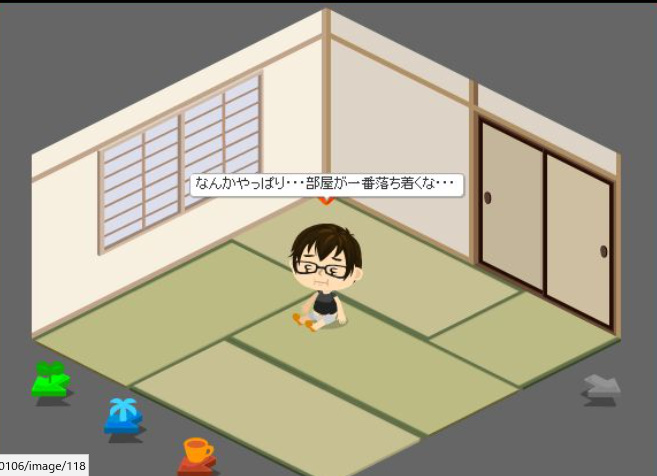 f:id:akitanakanisi:20180219123123j:plain
