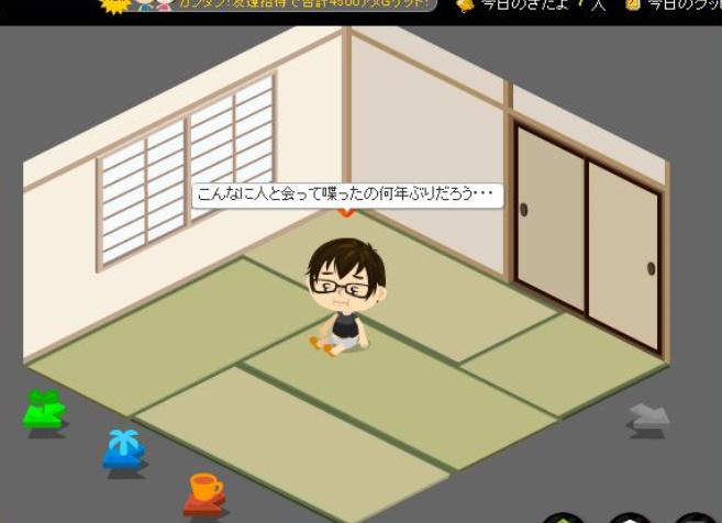 f:id:akitanakanisi:20180219123454j:plain