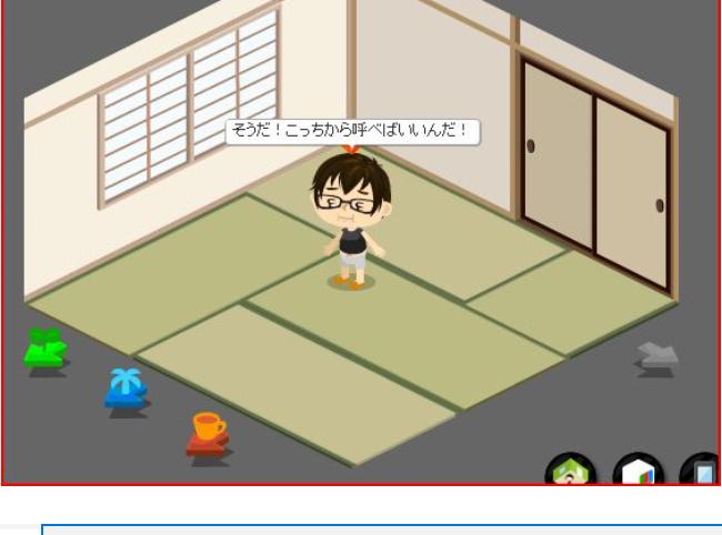 f:id:akitanakanisi:20180219125701j:plain