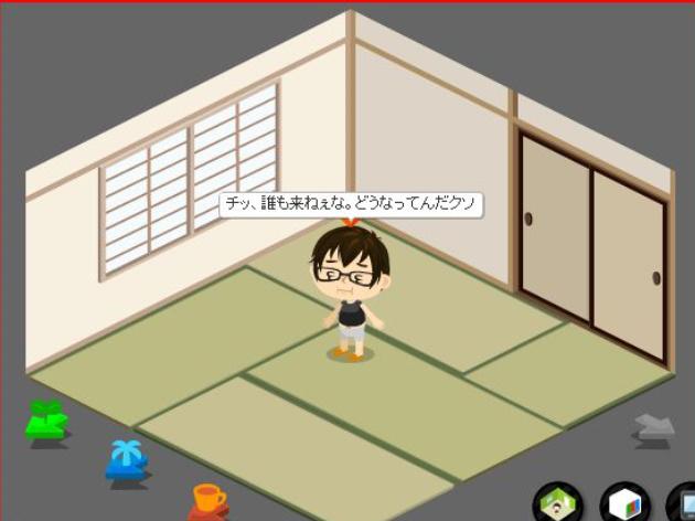 f:id:akitanakanisi:20180219130303j:plain