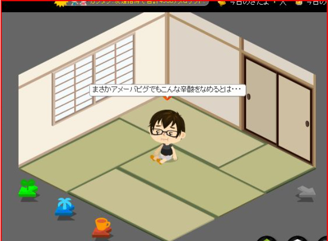 f:id:akitanakanisi:20180219131148j:plain