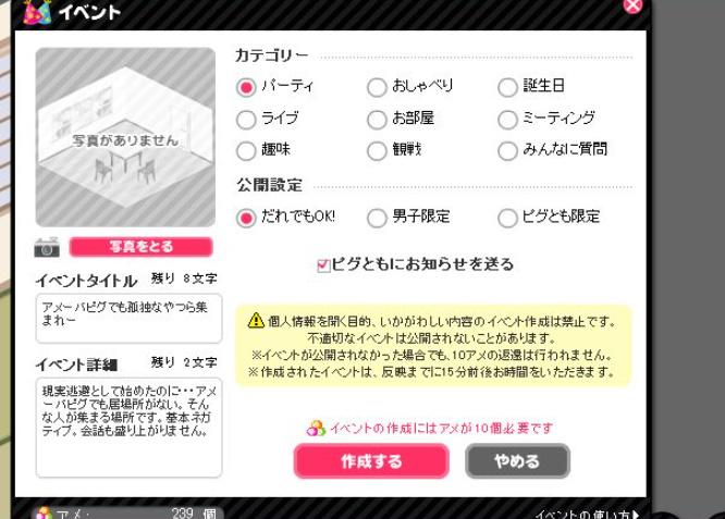 f:id:akitanakanisi:20180219131439j:plain