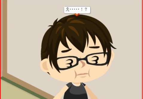 f:id:akitanakanisi:20180219131714j:plain