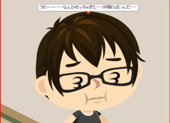 f:id:akitanakanisi:20180219132035j:plain