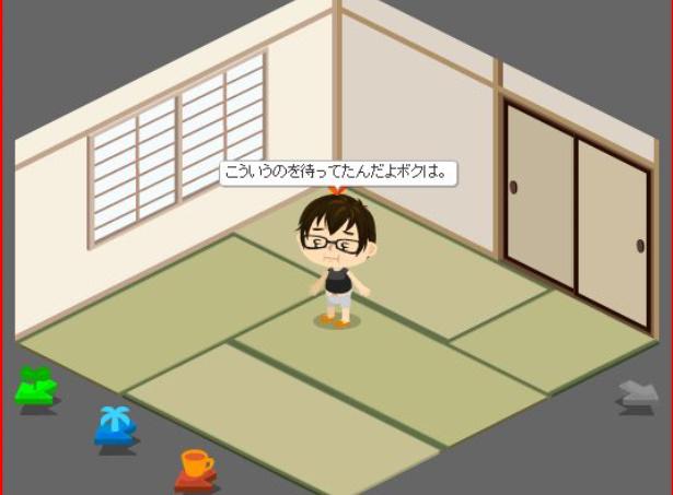 f:id:akitanakanisi:20180219132614j:plain