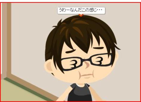 f:id:akitanakanisi:20180219133518j:plain
