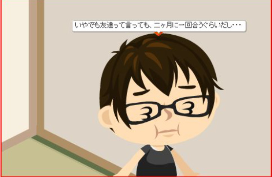f:id:akitanakanisi:20180219134533j:plain