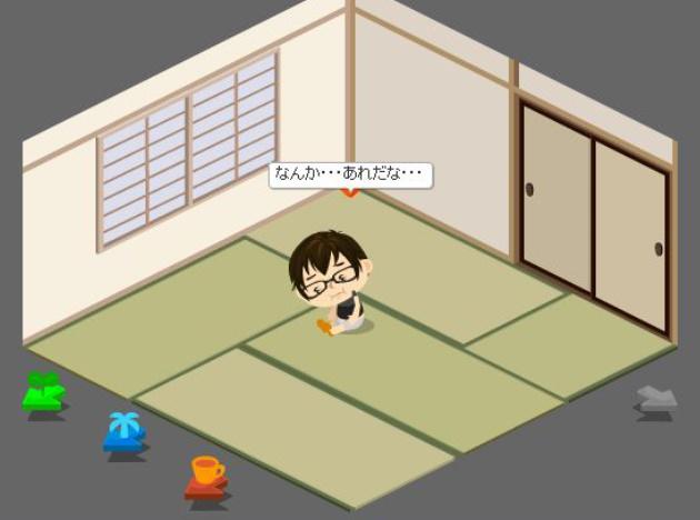 f:id:akitanakanisi:20180219165335j:plain
