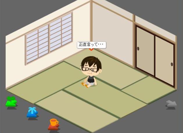 f:id:akitanakanisi:20180219165420j:plain