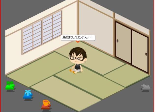 f:id:akitanakanisi:20180219165550j:plain
