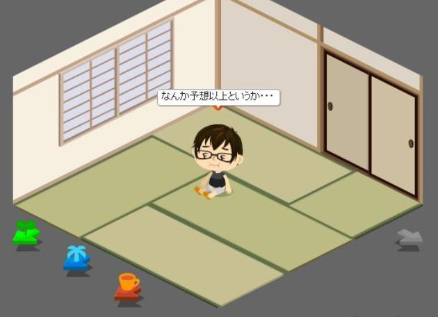 f:id:akitanakanisi:20180219165633j:plain