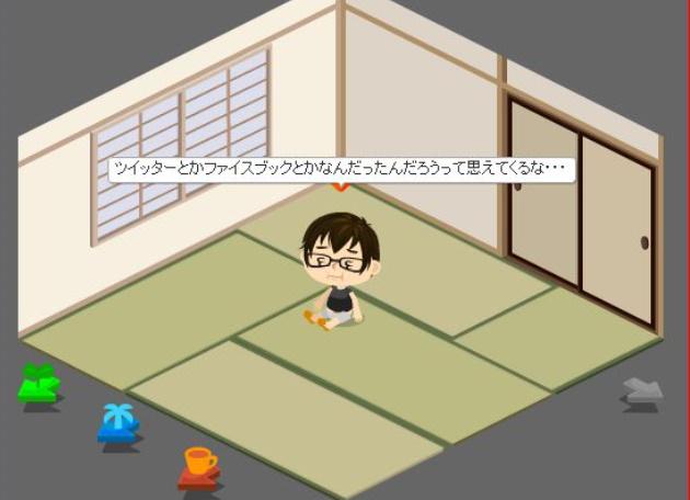 f:id:akitanakanisi:20180219165716j:plain