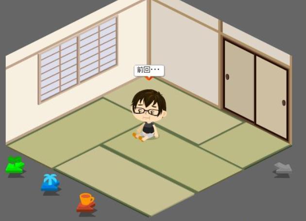 f:id:akitanakanisi:20180219165750j:plain