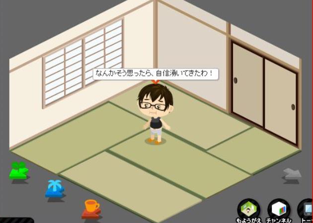 f:id:akitanakanisi:20180219170225j:plain