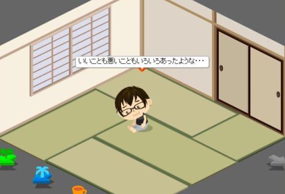f:id:akitanakanisi:20180219192001j:plain