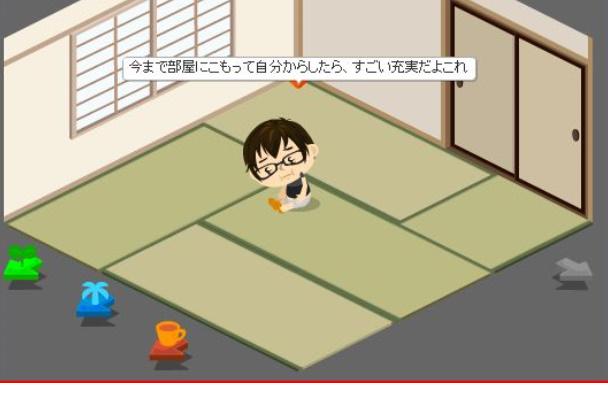 f:id:akitanakanisi:20180219192141j:plain