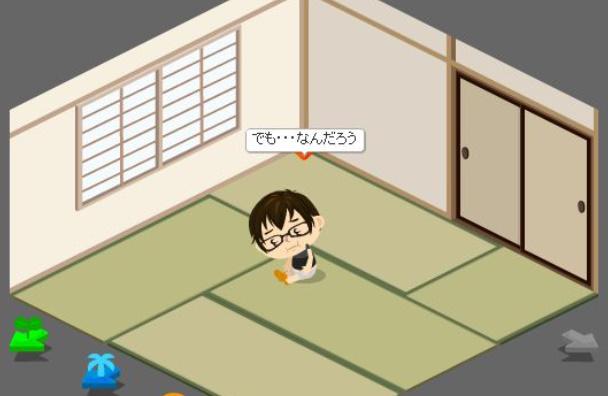 f:id:akitanakanisi:20180219192217j:plain