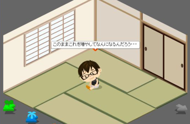 f:id:akitanakanisi:20180219192505j:plain