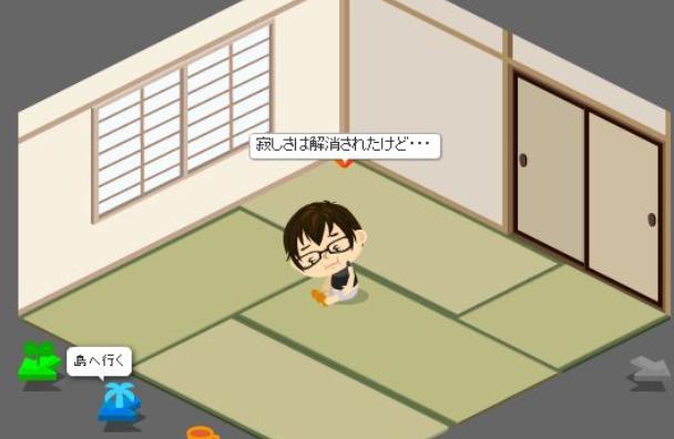 f:id:akitanakanisi:20180219192544j:plain