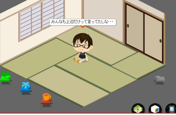 f:id:akitanakanisi:20180219192636j:plain