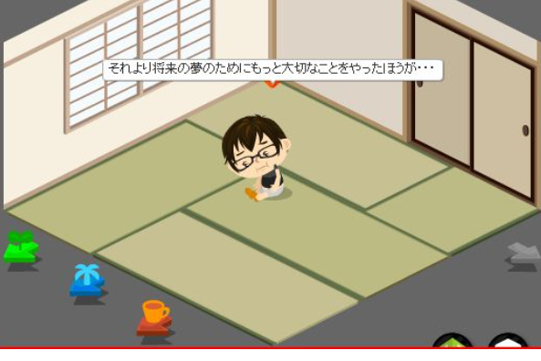 f:id:akitanakanisi:20180219192837j:plain